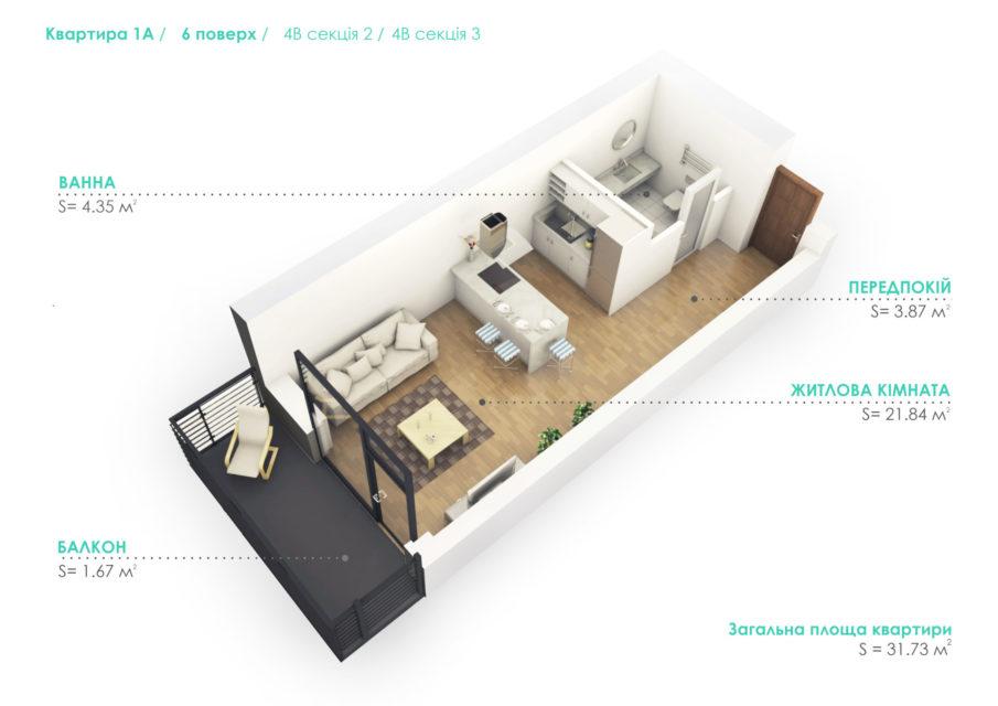 Квартира 1А, секція 2, поверх 6
