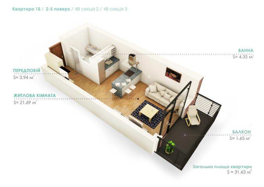 Квартира 1Б секція 2, поверх 2-5