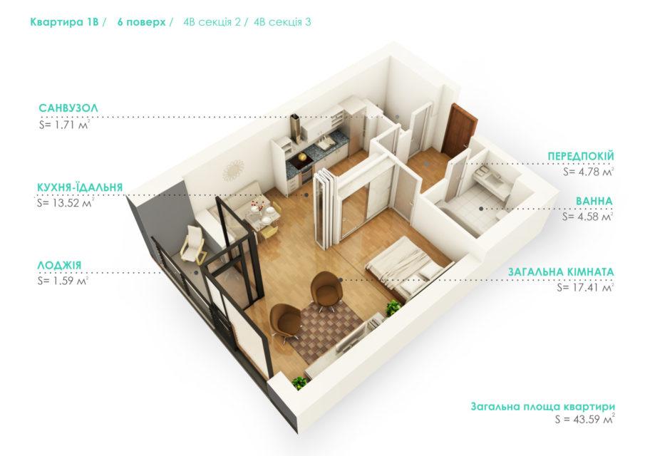Квартира 1В, секція 2, поверх 6