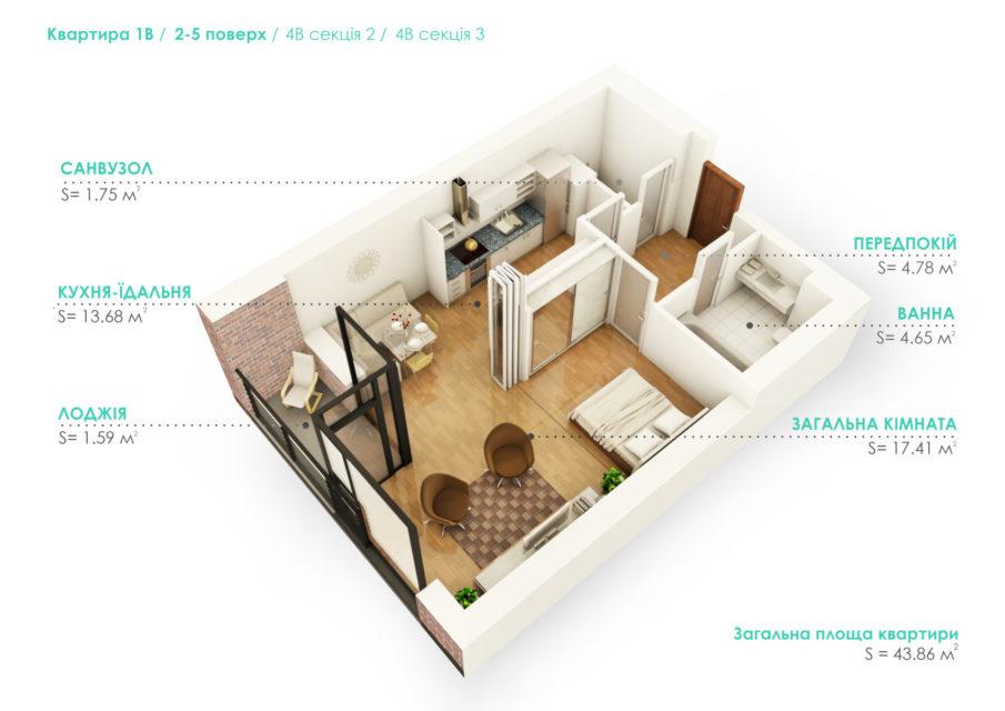 Квартира 1В, секція 2, поверх 2-5