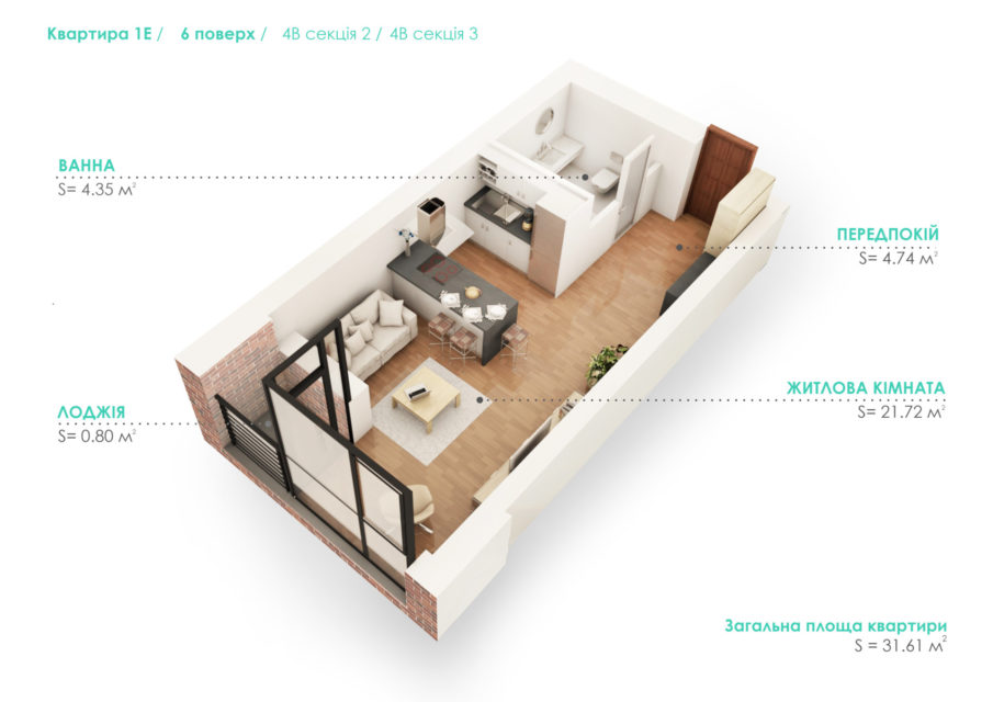 Квартира 1Е, секція 2, поверх 6