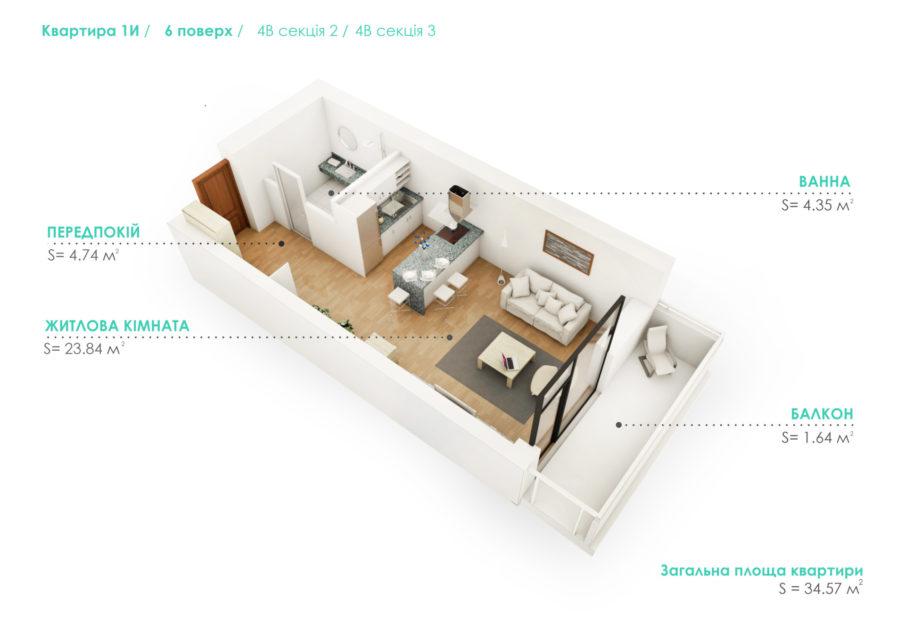 Квартира 1И, секція 2, поверх 6
