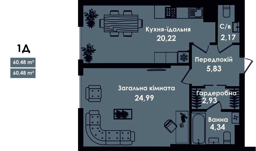 Квартира 1Д, секція 4, поверх 2, 4, 6, 8