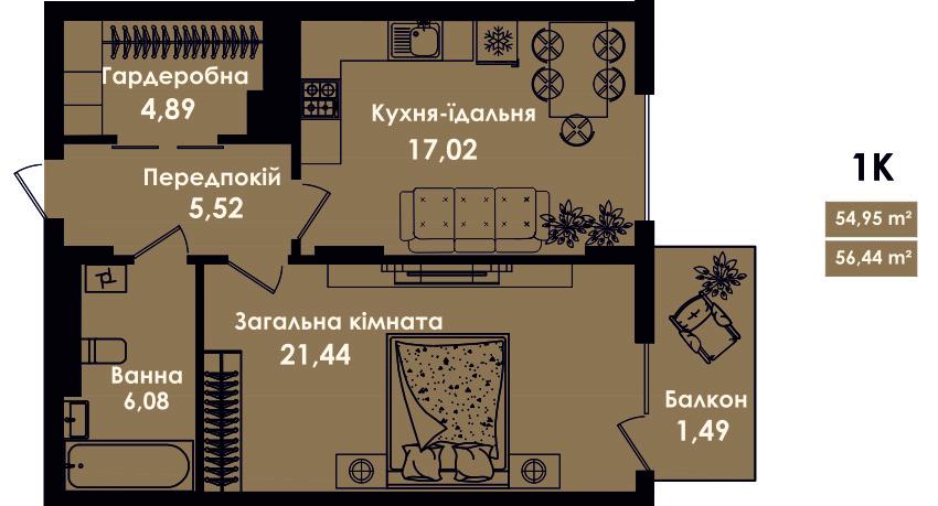 Квартира 1К, секція 4, поверх 2, 4, 6, 8