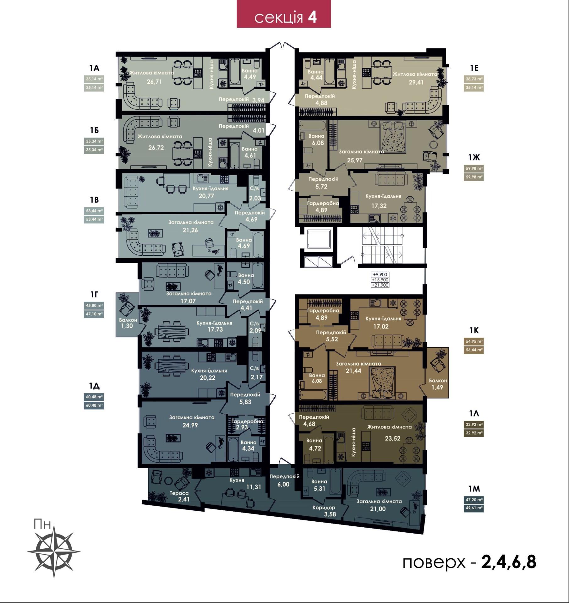 Квартира 1М, секція 4, поверх 2, 4, 6, 8
