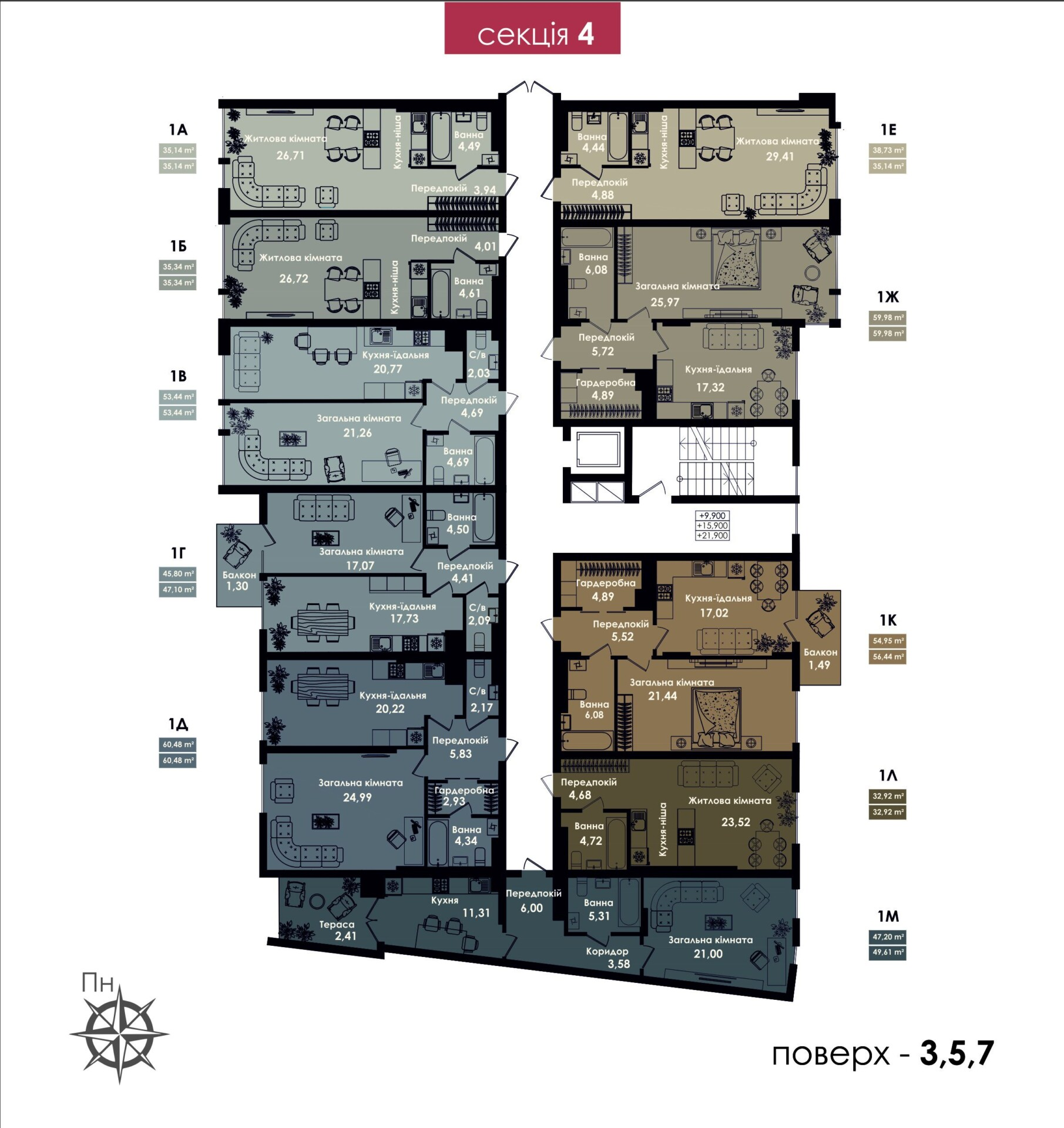 Квартира 1М, секція 4, поверх 3, 5, 7