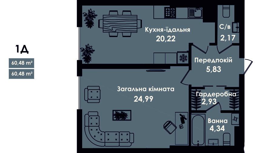 Квартира 1Д, секція 4, поверх 3, 5, 7