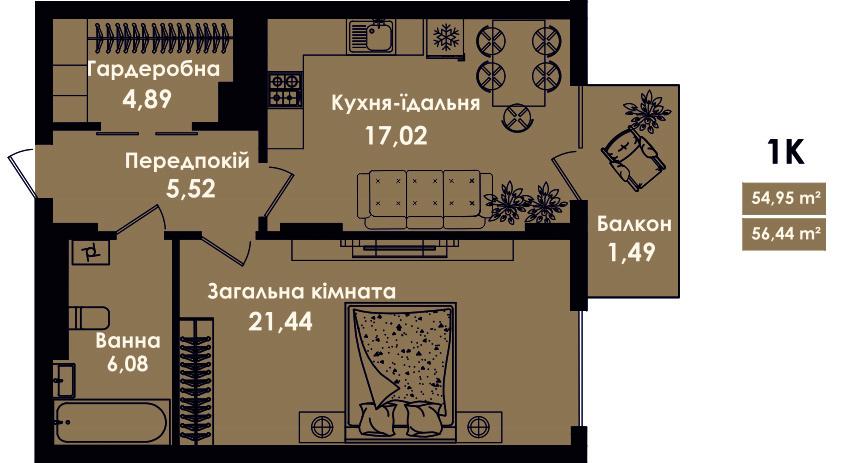Квартира 1К, секція 4, поверх 3, 5, 7