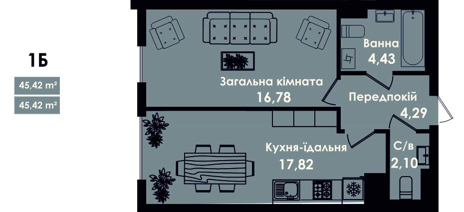 Квартира 1Б, секцыя 5, поверх 3, 5, 7
