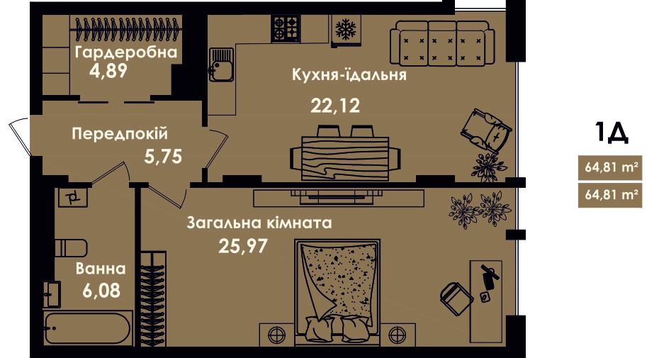 Квартира 1Д, секція 5, поверх 2, 4, 6, 8