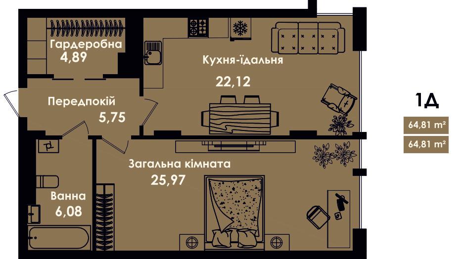 Квартира 1Д, секція 5, поверх 3, 5, 7