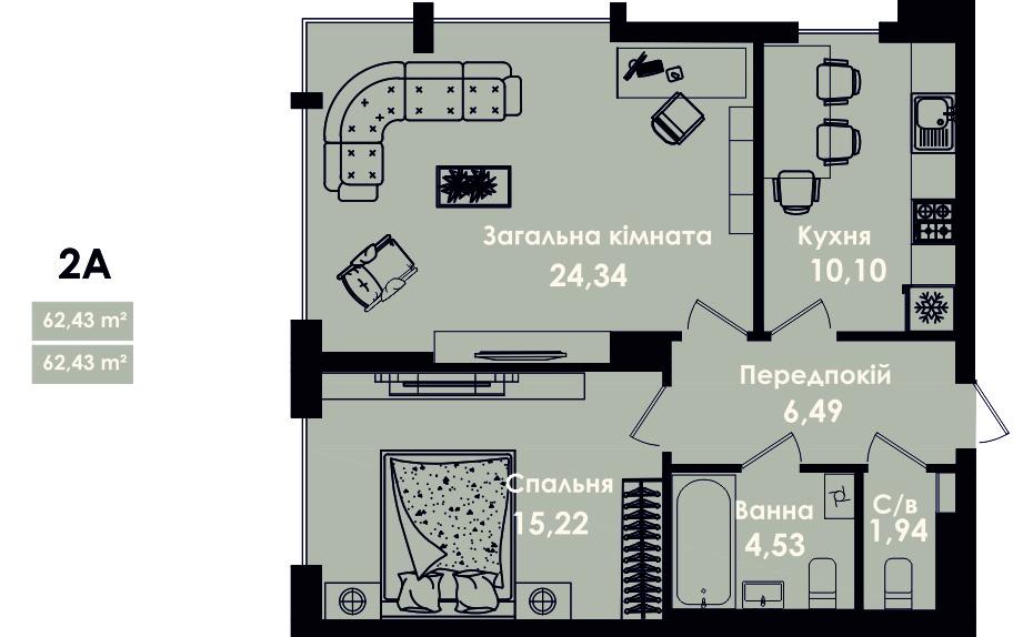 Квартира 2А, секція 5, поверх 3, 5, 7
