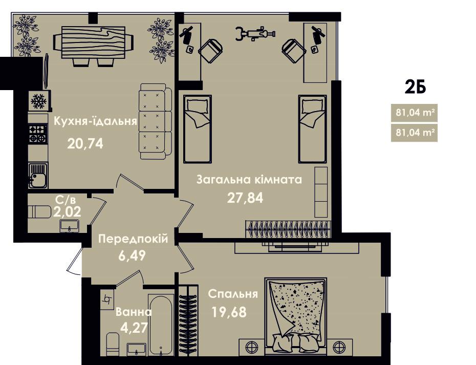 Квартира 2Б, секція 5, поверх 3, 5, 7